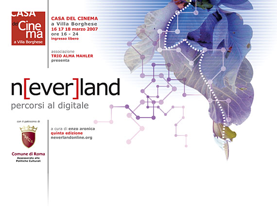 N[ever]landonline 2007 coming soon